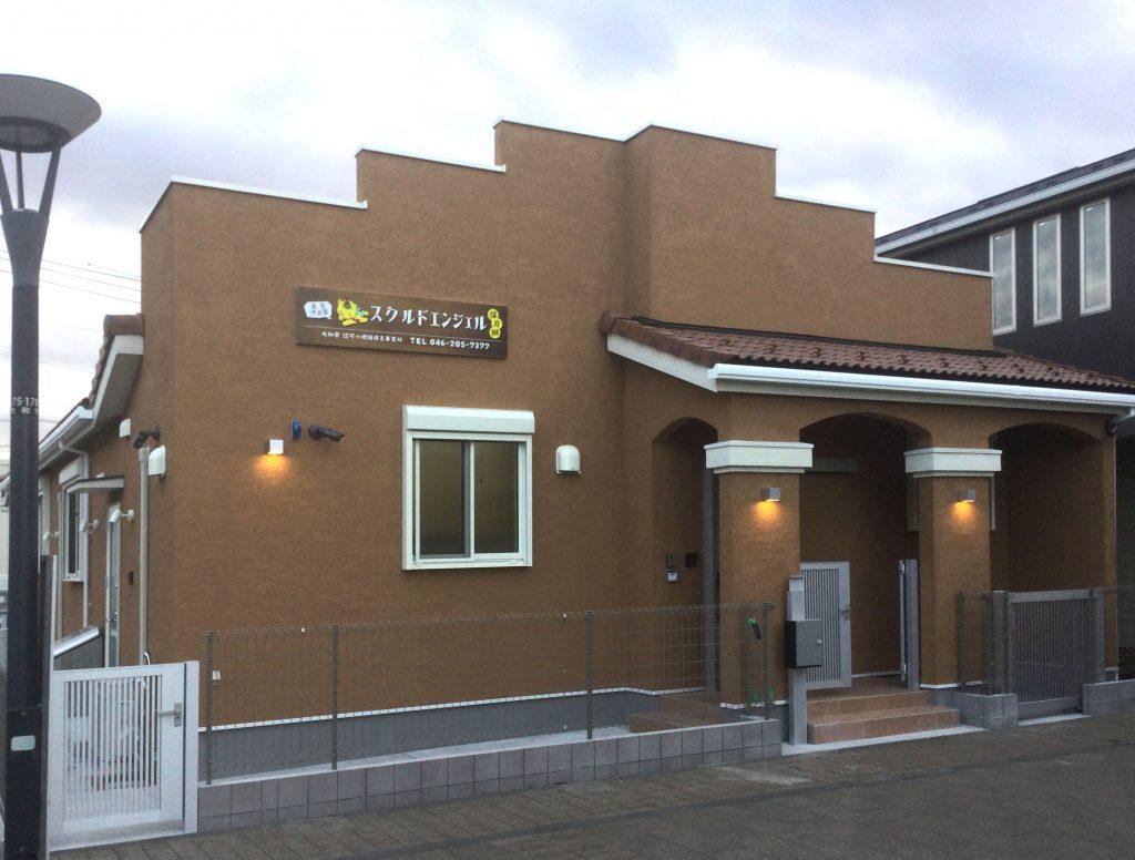 スクルドエンジェル保育園 高座渋谷園