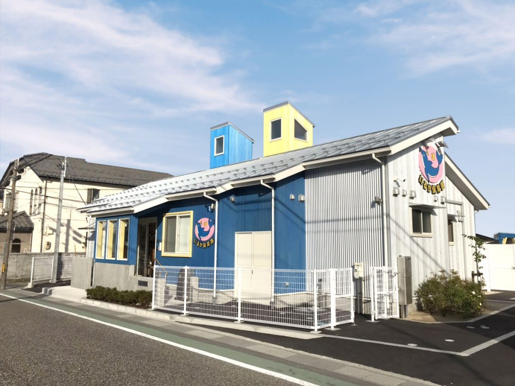 新潟県 企業内保育園「いるか保育園」